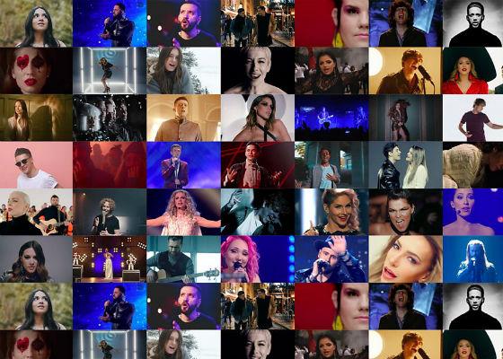 Eurovision: Meet the artists
